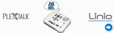 Go to PLEXTALK Linio product page