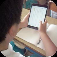 読みに困難のある子ども達を支援する教育向け製品への入り口