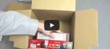 バッテリーの取り付けと充電のビデオのサムネイル画像