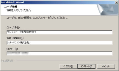 ユーザー情報画面の画像