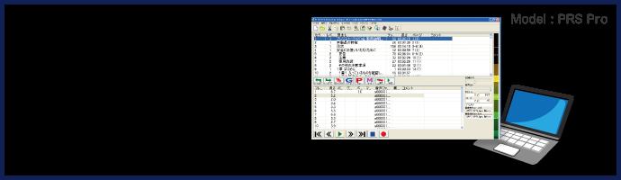 プレクストークレコーディングソフトウェア・プロの画像