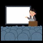 シナノケンシではDAISYの導入に関する講習会を承っております